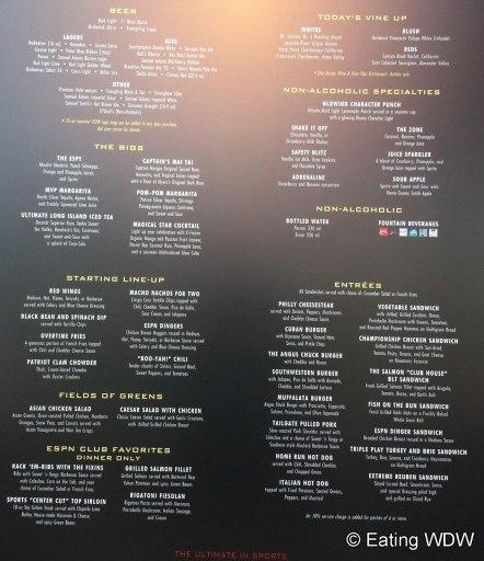 espn-club-menu