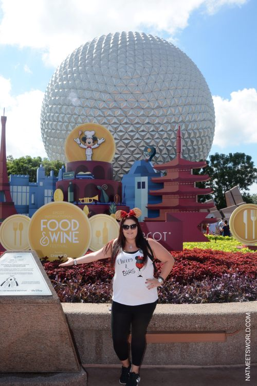 epcot-food-and-wine-cheers