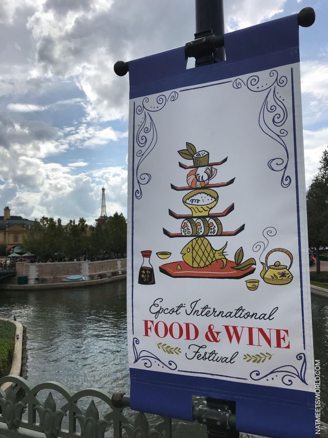 2017 food and wine 5